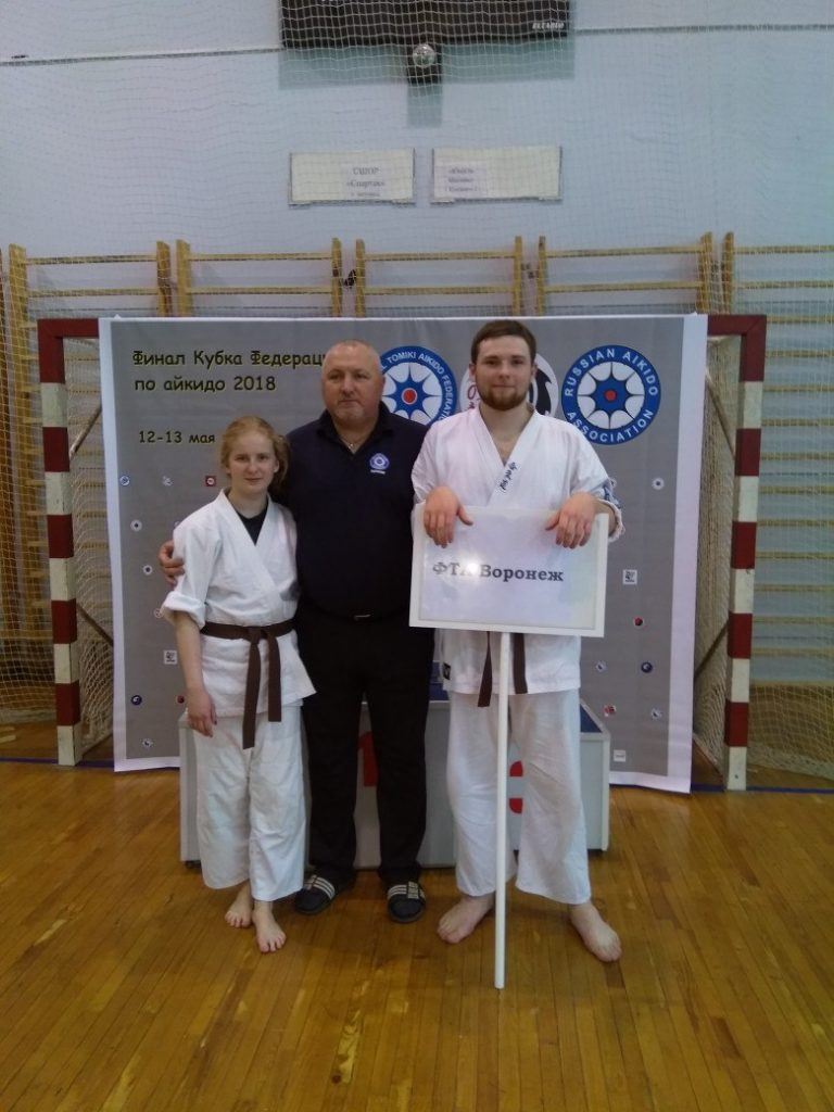 Старшая команда айкидо призёр Сухорослова участник Поташов
